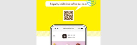 SHIKKA ウェブサイトリニューアルフライヤー