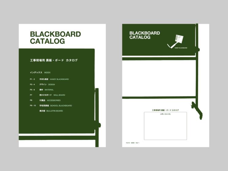 A4 製品カタログ P12 表紙(表1)・裏表紙(表4)