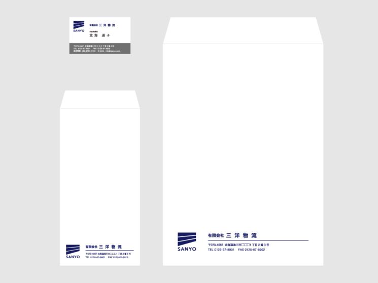 名刺、封筒デザイン