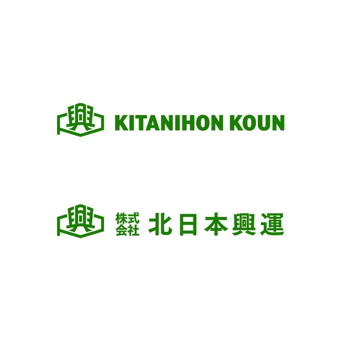 北日本興運ロゴマーク